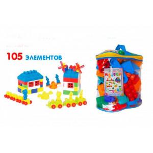 "гр Конструктор ""Мастер 7"" 1-029 (6) ""COLOR PLAST"""