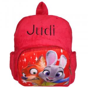 Рюкзачок детский плюшевый, JUDI